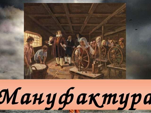 Ответ История 50 баллов Какой дворянский титул был у сподвижника Петра I — Ал...