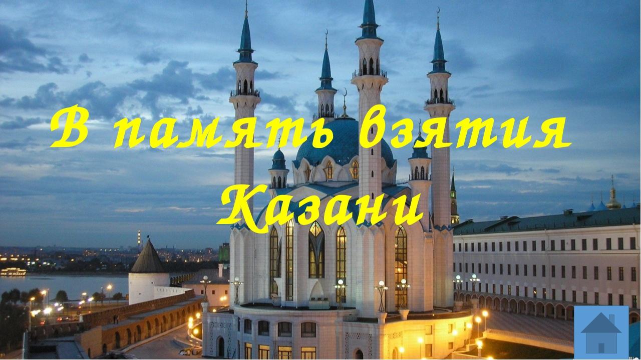 Русский язык 50 баллов Что такое звательный падеж? Ответ