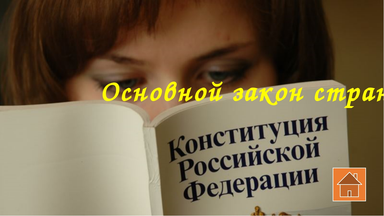 Литература 40 баллов За какое произведение Иван Алексеевич Бунин получил Нобе...