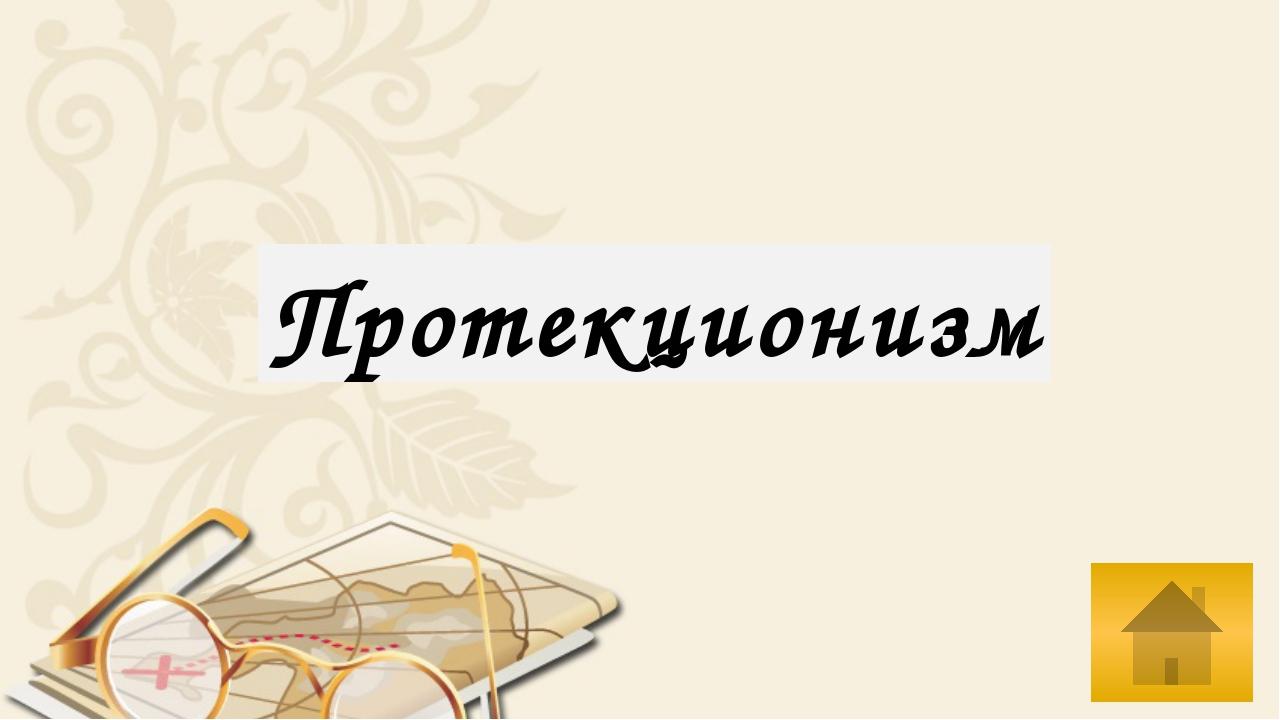 Литература 50 баллов Поэма какого поэта легла в основу оперы Сергея Васильеви...