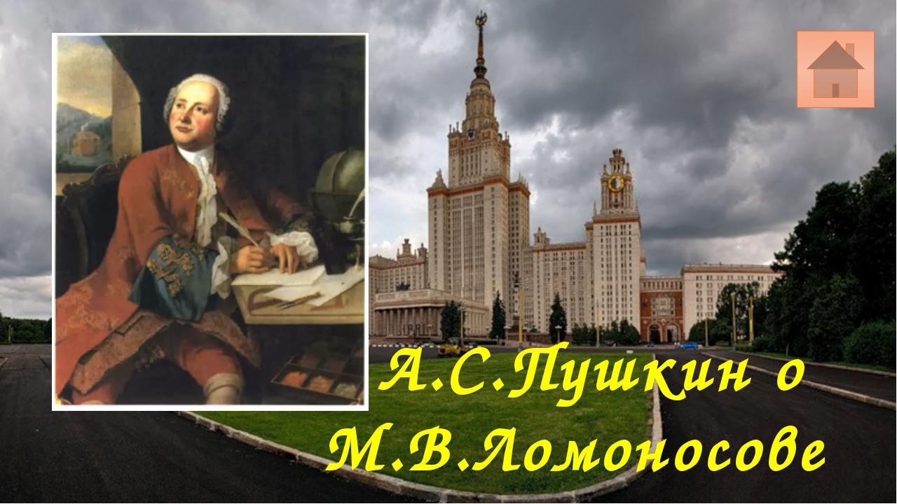Ответ История 30 баллов В старину на Руси это считалось символом мудрости. А...