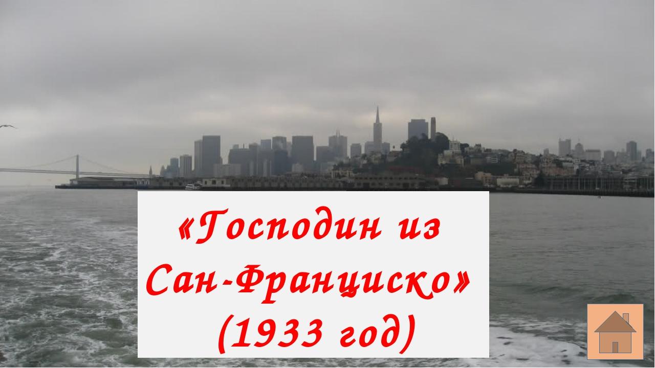 МХК 20 баллов Какой русский художник нарисовал картину для фантиков любимых д...