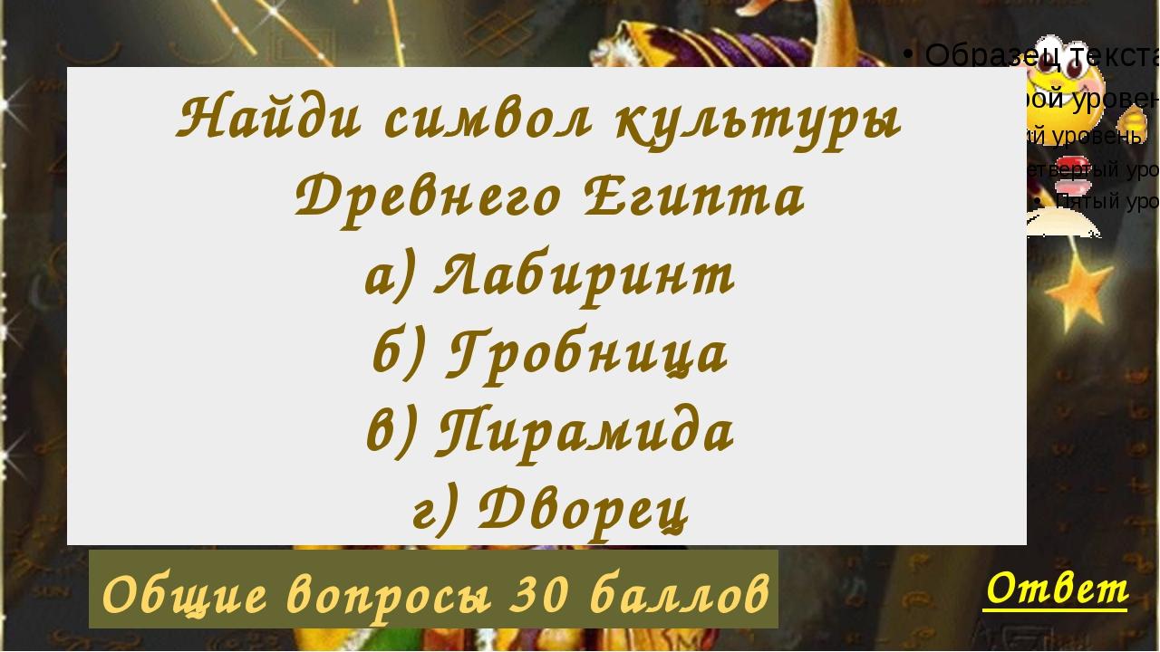 Русский язык 20 баллов Ответ В каком числительном содержится приказ?