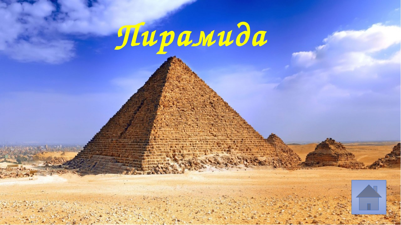 Русский язык 30 баллов Ответ О какой части речи это стихотворение? Определяю...