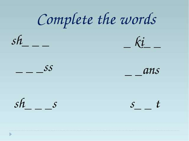 Complete the words sh_ _ _ _ _ _ss s_ _ t _ _ans _ ki_ _ sh_ _ _s