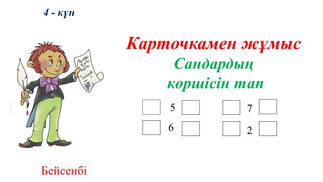 hello_html_m680cf715.png