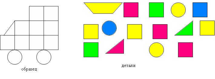 hello_html_5dfa8923.jpg