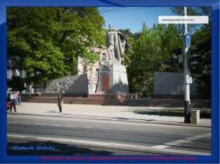 Памятник воинам, принимавшим участие в освобождении города Площадь Победы