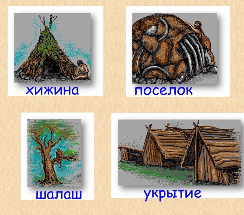 http://gigabaza.ru/images/14/27923/m2258d0d1.png
