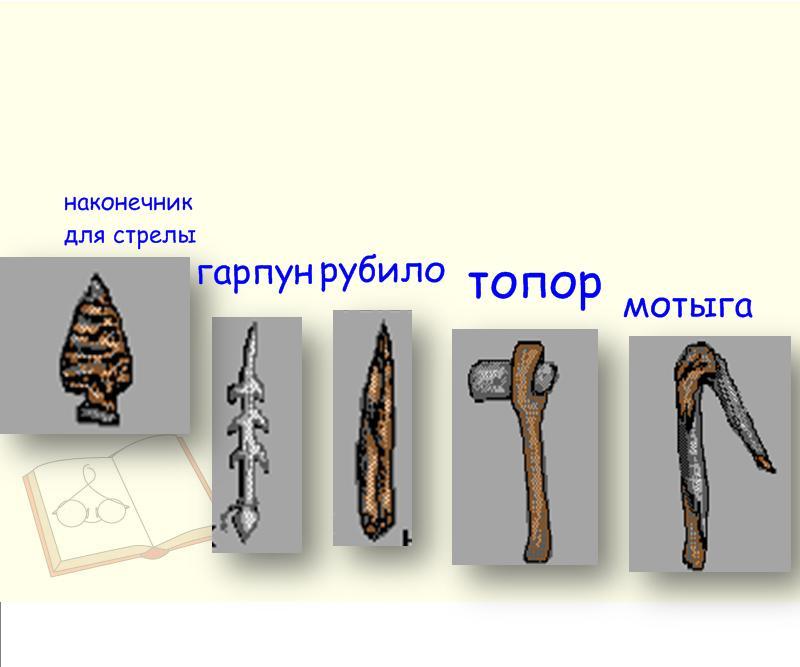 http://gigabaza.ru/images/14/27923/45f35fcc.jpg
