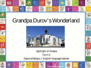 Grandpa Durov's Wonderland Spotlight on Russia Form 3 Zaporozhskaya J. Engli