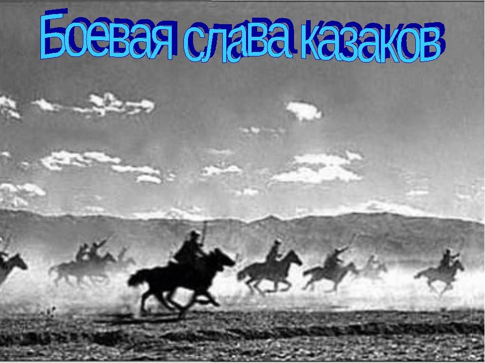 pugovka-golaya-foto