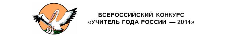 C:\Users\Дмитрий\Desktop\шапка.png