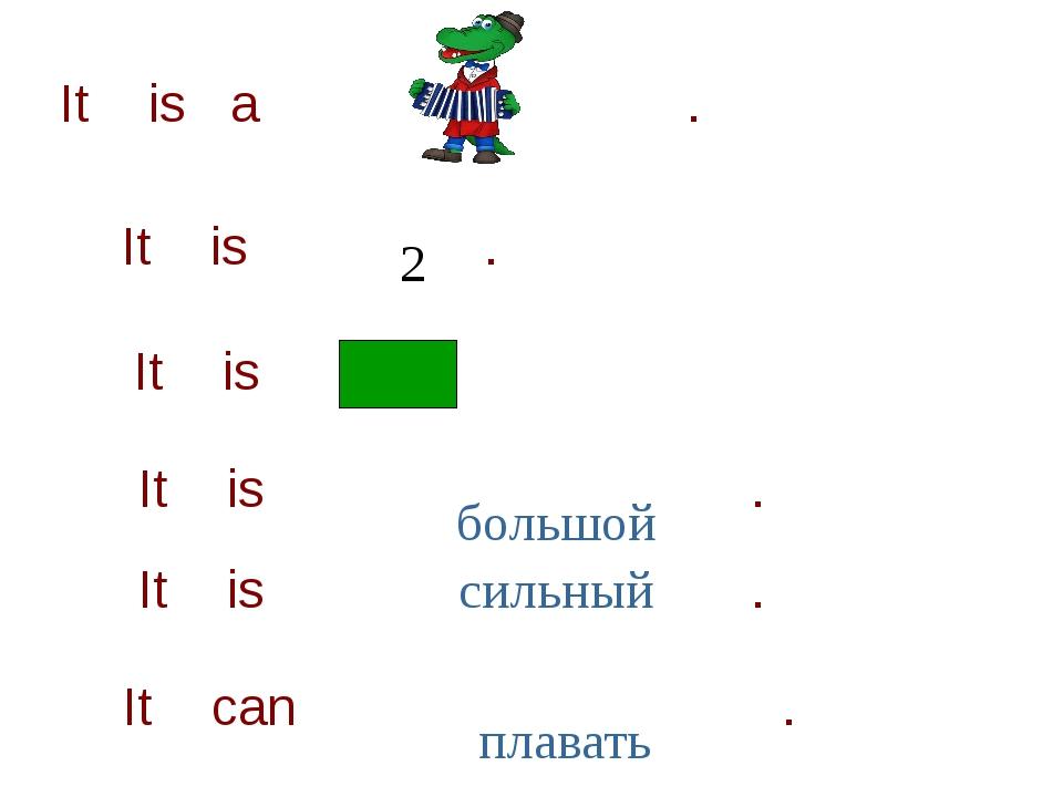 It is a . It is . 4 It is . It is . маленькая It is . смешная прыгать It can .