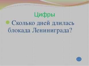 Имена Каким женским именем ласково называли советские солдаты боевую машину р