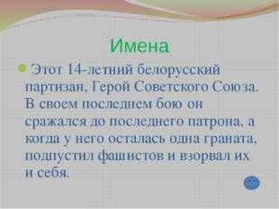 Музыка Что собирала молдаванка в соседнем лесу?