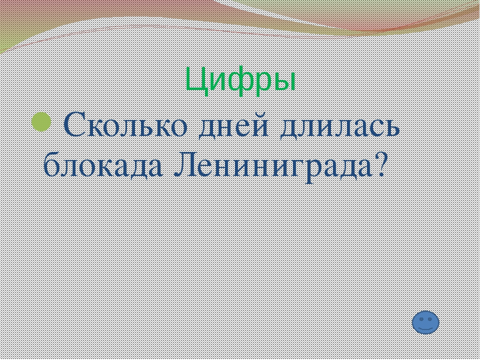 Имена Каким женским именем ласково называли советские солдаты боевую машину р...
