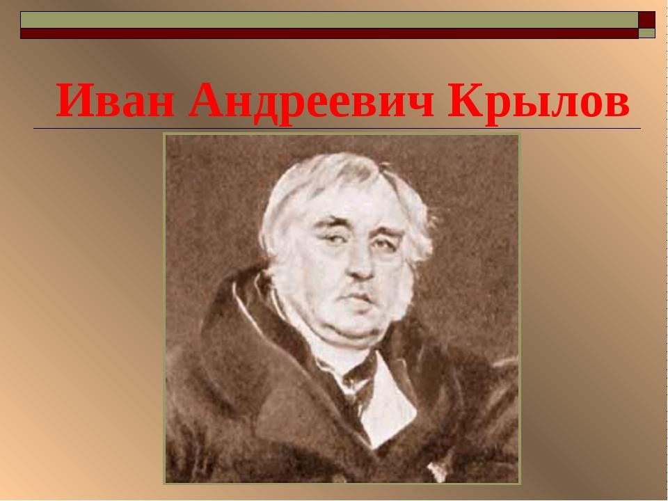Библия современный русский перевод 2-е издание читать