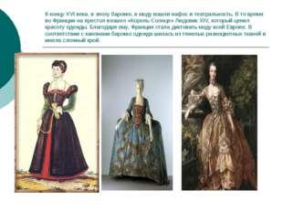 К концу XVI века, в эпоху барокко, в моду вошли пафос и театральность. В то в