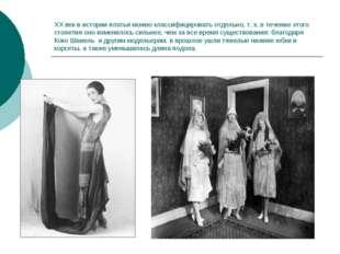 XX век в истории платья можно классифицировать отдельно, т. к. в течение этог