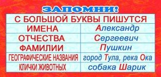 hello_html_41e56623.jpg