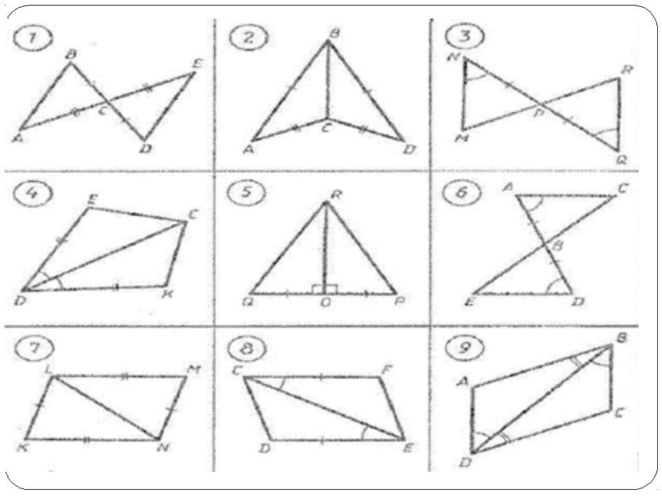 Устная работа: Медиана в Равнобедренном треугольнике. 2. Сформулируйте первый...