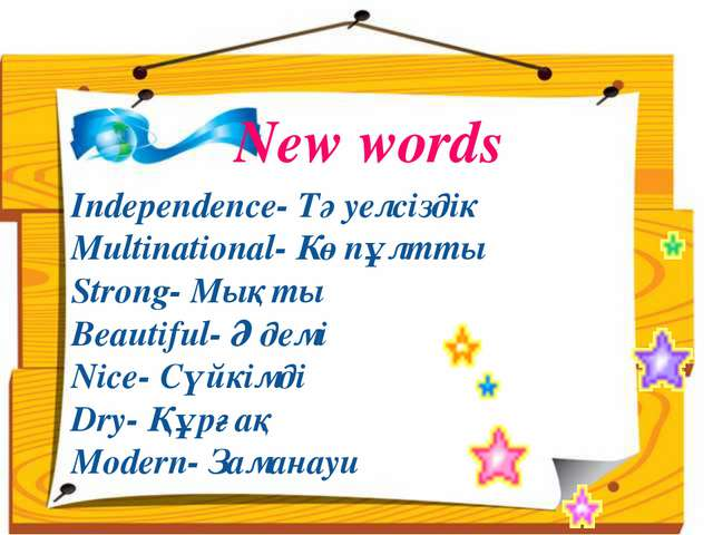 New words Independence- Тәуелсіздік Multinational- Көпұлтты Strong- Мықты Bea...