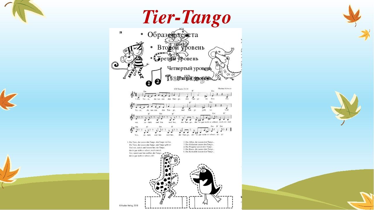 Tier-Tango