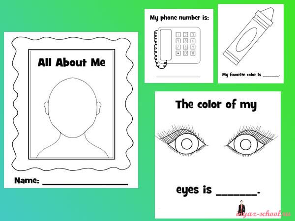 http://inyaz-school.ru/wp-content/uploads/2013/06/Интересные-задания-по-английскому-для-детей-All-about-me-book-1.jpg