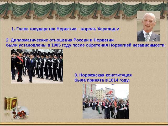 1. Глава государства Норвегии – король Харальд v 2. Дипломатические отношения...