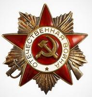 http://img0.liveinternet.ru/images/attach/c/0/43/525/43525661_orden_1.jpg