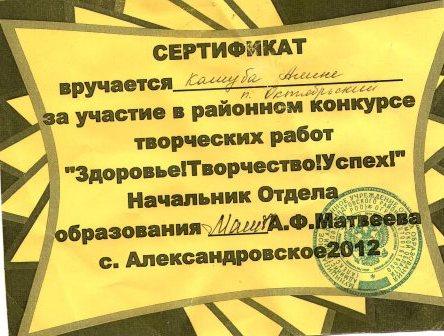hello_html_38733414.jpg
