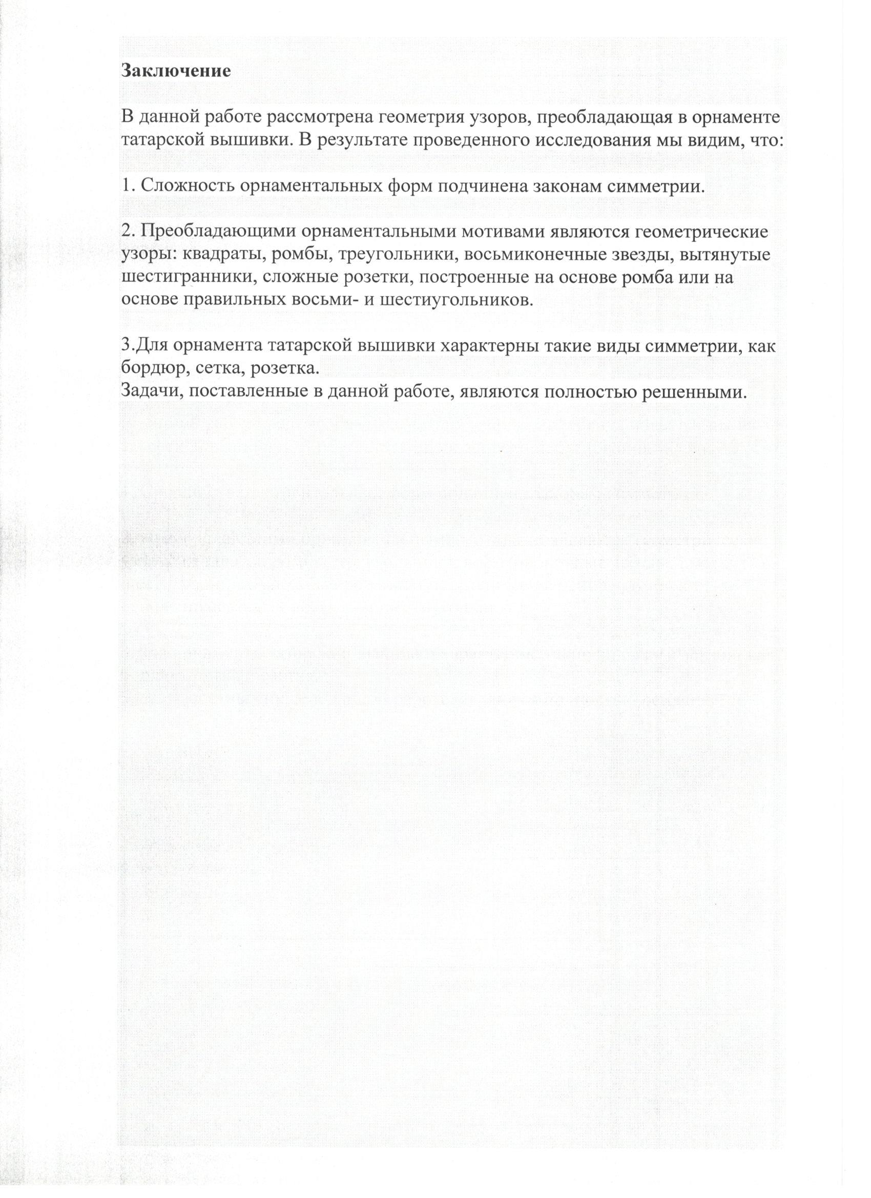 C:\Users\User\Desktop\Разработки\13.jpg