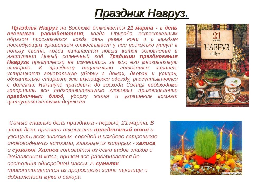 http://fs00.infourok.ru/images/doc/174/200143/img11.jpg