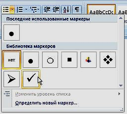 http://itlearn.kz/uploads/lessons/2/4.files/image043.jpg