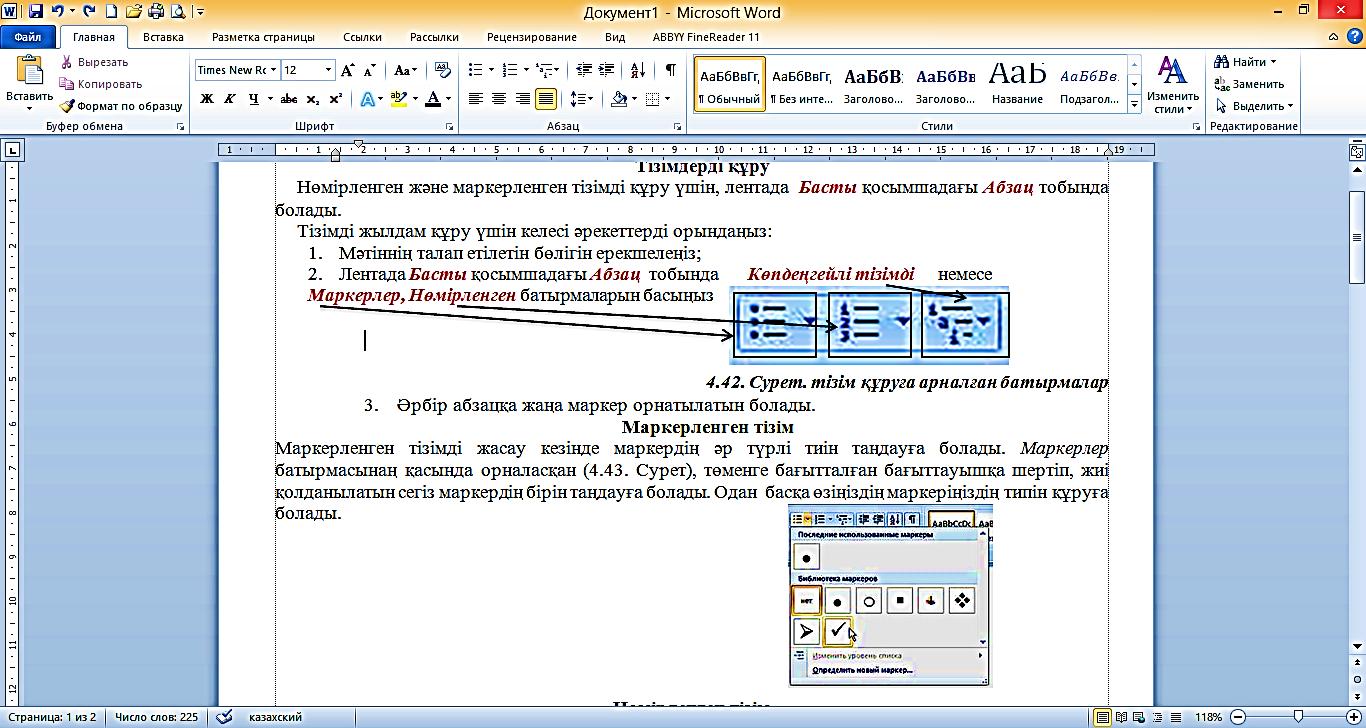 hello_html_m5e0ec538.png