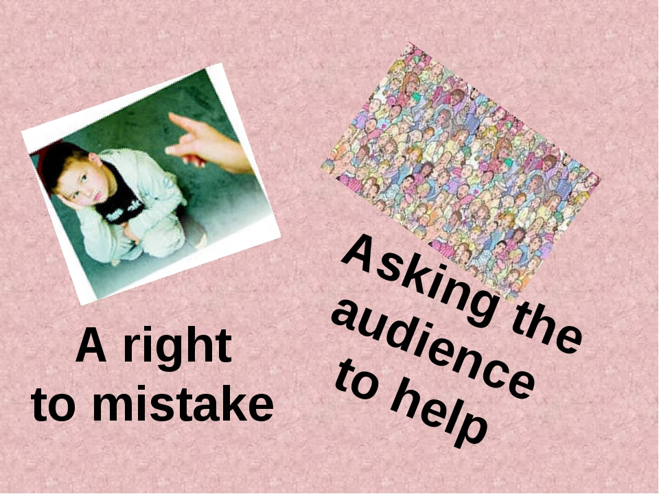 A right to mistake Asking the audience to help