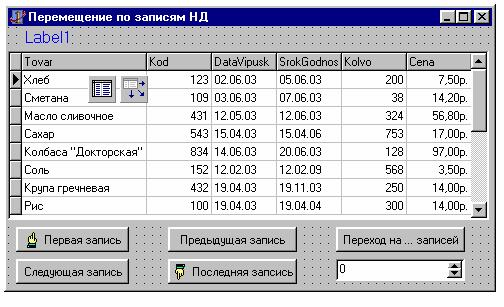 hello_html_169fd9b2.jpg