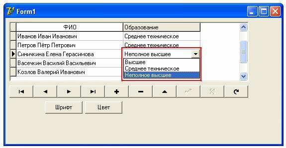 hello_html_6c131bd3.jpg