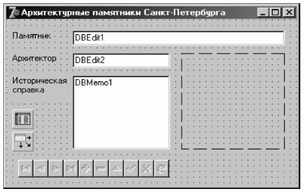 hello_html_m61e7617c.jpg