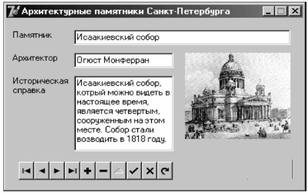 hello_html_m764c1b3a.jpg