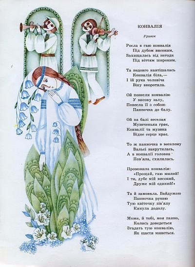 v-dytjachomu-kruzi24042012-2