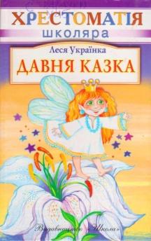novi-knygy011