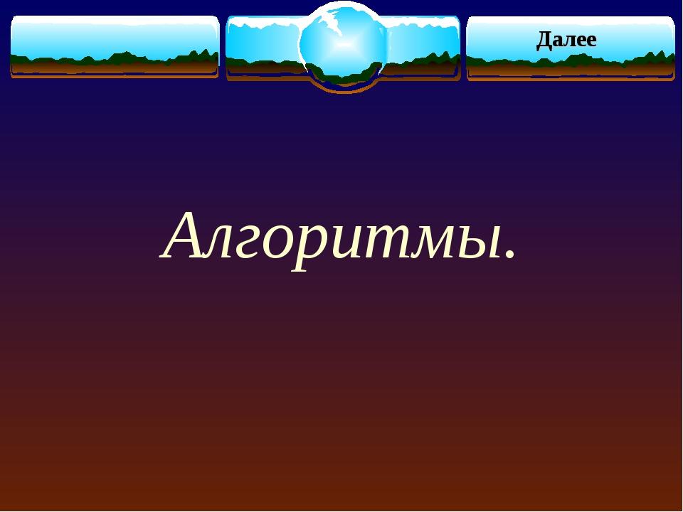 слайда 1