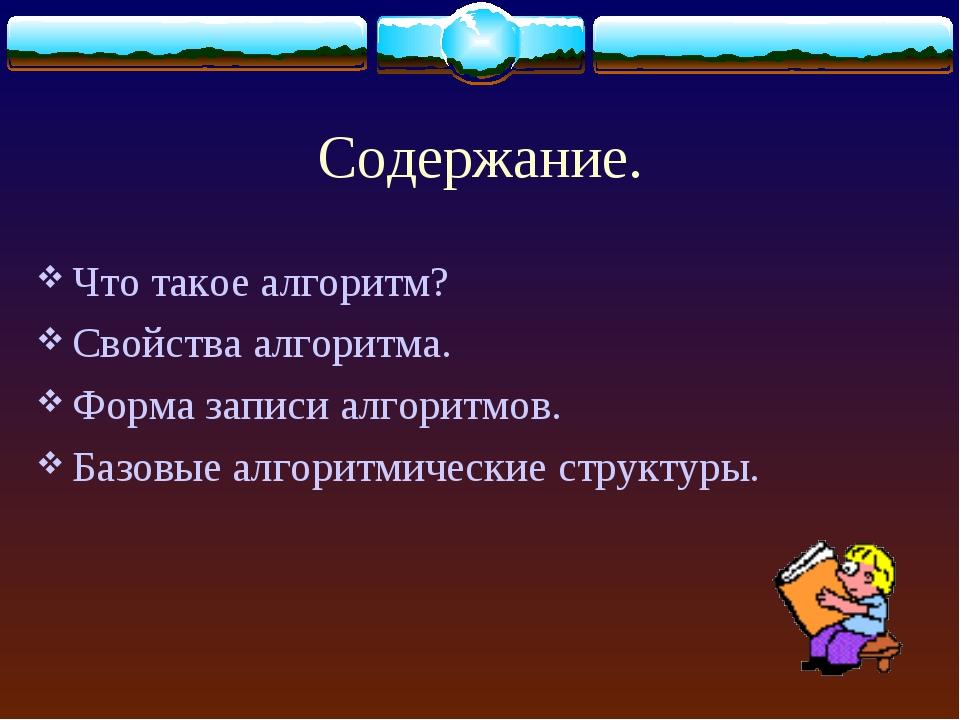 слайда 2