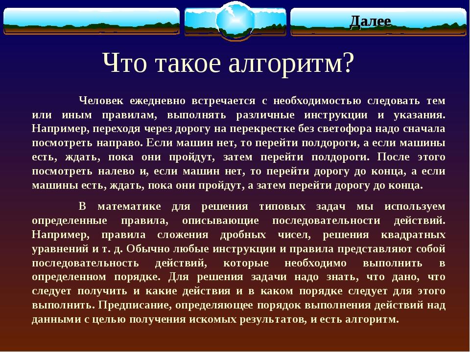 слайда 3