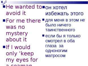 He wanted to avoid it For me there was no mystery about it If I would only 'k