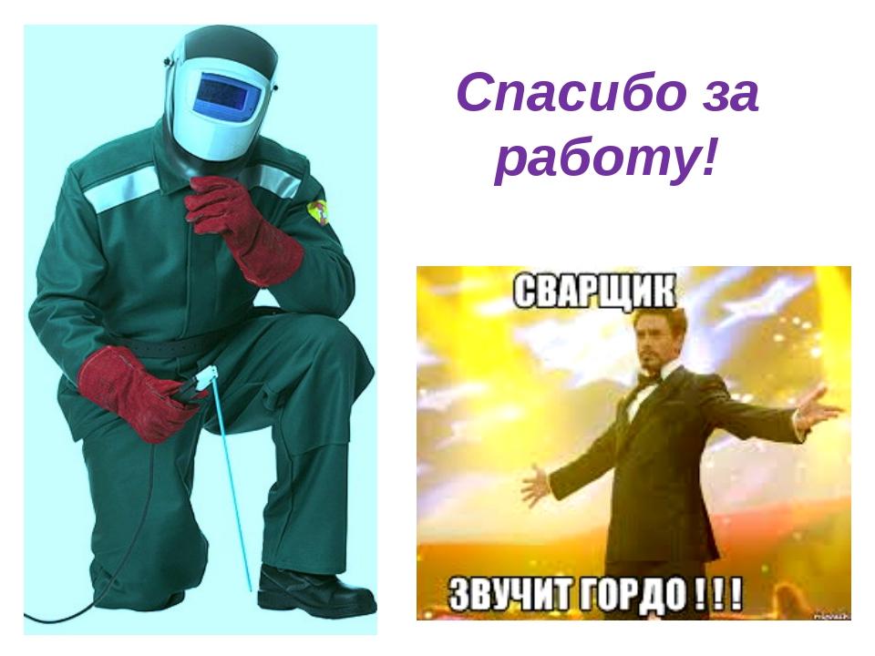 ПЕРЕВОРОТ