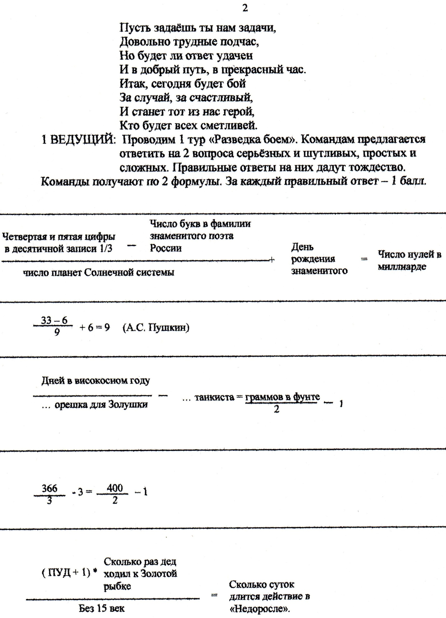 C:\Users\Валентина\Pictures\img173.jpg