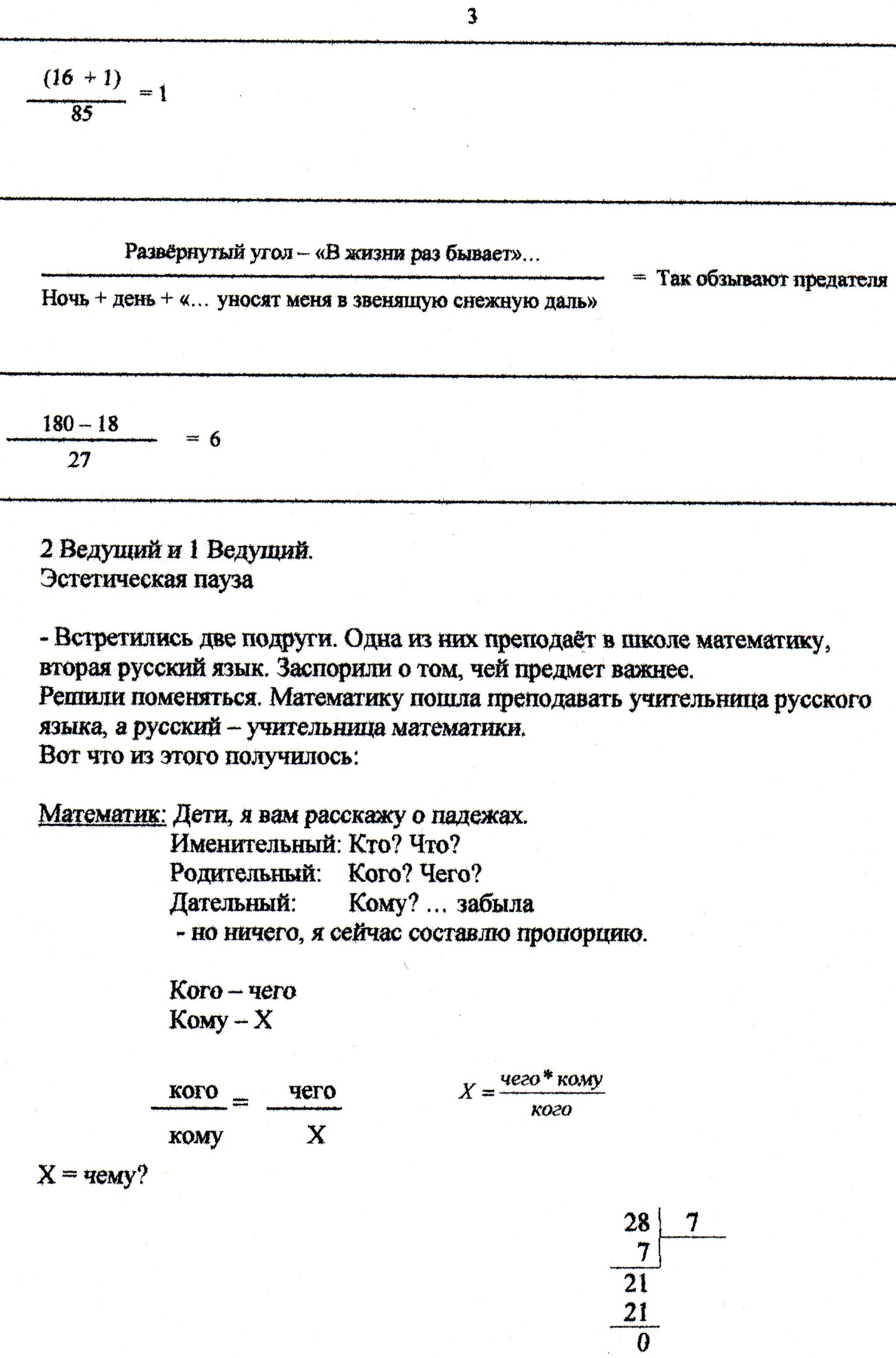 C:\Users\Валентина\Pictures\img174.jpg